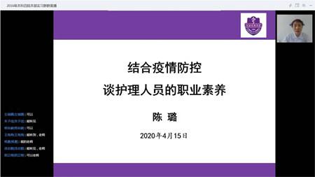 微信图片_20200423101944.jpg