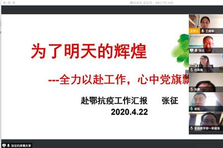 微信图片_20200423102934.jpg