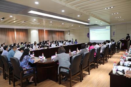 學校召開本學期第四次本科教學工作會議