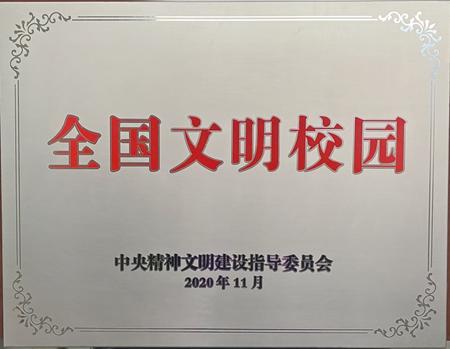 微信圖片_20201121105946_副本.jpg