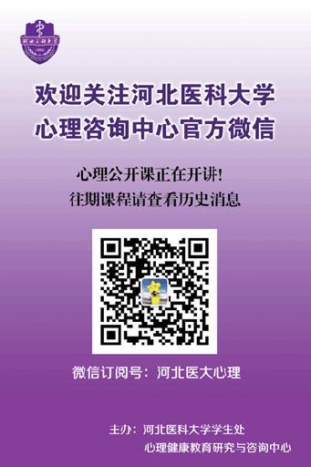 QQ截图20210105122320.png